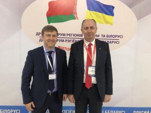 Рівненщина і Білорусь  мають теми для співпраці