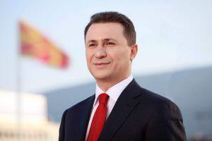 Екс-міністр Північної Македонії живе розкошуючи