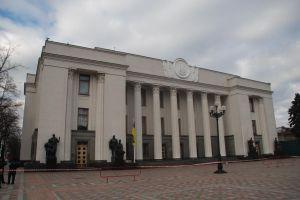 Щодо строку розгляду Верховною Радою України Виборчого кодексу України, поверненого з пропозиціями Президента України