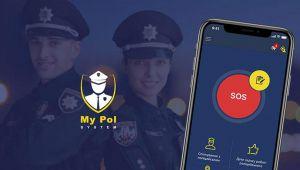 У Тернопільській області поліція у смартфоні