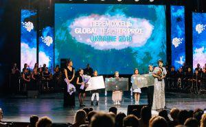 Безплатне навчання, премія і поїздка на глобальний форум