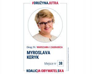 Польща: опитування пророчать однозначну перемогу правлячої партії
