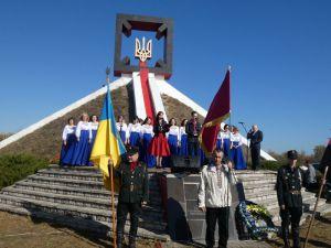 На перетині державного українсько-білоруського кордону встановили оберіг