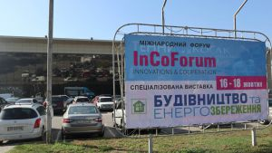 В Запорожье стартовал «InCo Forum-2019»