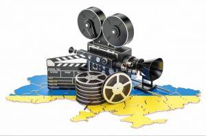 Зміни щодо держпідтримки кінематографії в Україні
