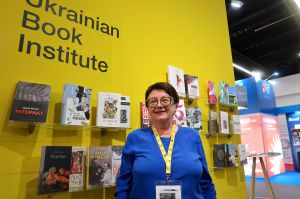 Украинские книги — на Франкфуртской книжной ярмарке
