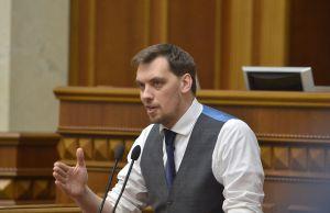 Верховна Рада взяла за основу проект бюджету на наступний рік