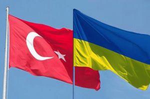 В Украине пройдут Дни культуры Турции