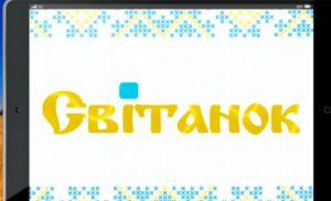 Телевидение Молдовы  заговорило  на украинском
