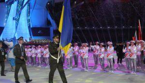 Перші медалі українських армійців