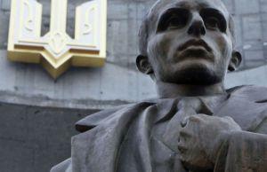 Во Львове названы лауреаты премии имени Степана Бандеры