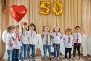 В Ужгороді у дошкільного закладу — ювілей