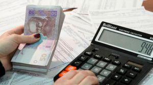 Домогосподарства Чернігівщини отримали субсидії