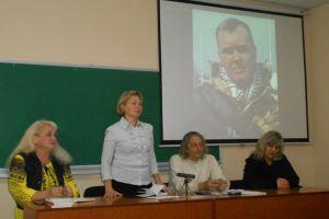 Відбувся форум літераторів пам'яті Владислава Ахроменка
