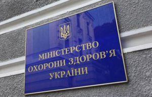 Киевский горсовет принял решение об автономизации 69 медучреждений