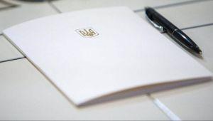Щодо запровадження електронного документообігу, пов'язаного із законодавчим процесом