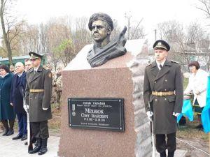 «Афганець», який став Героєм України