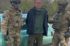 Затримали агента ФСБ