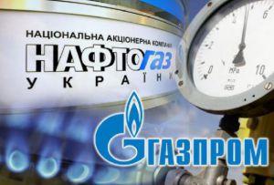 Путін обіцяє скинути ціну,  якщо «Нафтогаз»  відмовиться  від перемог у суді