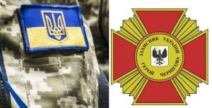 У Чернігові проголосували за присвоювання воїнам почесного звання