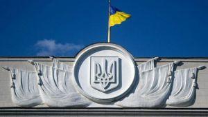 Про перейменування села Мазарня-Каранська Кам'янка-Бузького району Львівської області