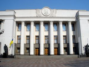 Про перейменування міста Переяслав-Хмельницький Київської області