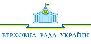 Про перейменування села Бірки Сокальського району Львівської області