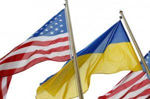 Про ратифікацію Угоди між Урядом України та Урядом Сполучених Штатів Америки