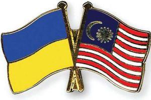 Про ратифікацію Угоди між Урядом України та Урядом Малайзії
