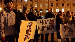 Злочин проти Катерини Ганзюк досі не розкрито