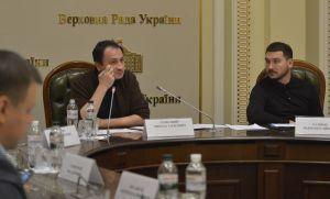 Во время заседания комитета  по вопросам аграрной и земельной политики