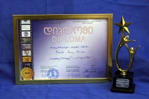 Юні киномитці здобули нагороди на міжнародному фестивалі
