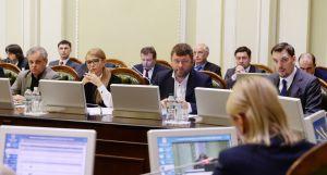 Верховна Рада планує розглянути Держбюджет-2020 у другому читанні 14 листопада