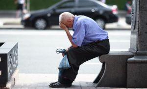Неумолимая статистика и конец эпохи бедности