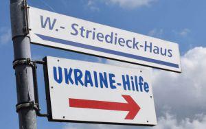 SOS від німецької благодійної організації «Допомога для України»
