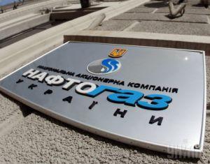 «Газпрому» дедалі дорожче обходиться невиконання рішень Стокгольмського арбітражу