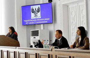 На Чернігівщині занепокоєні зменшенням доходів місцевого самоврядування