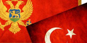 Турция дарит Черногории 15 миллионов евро