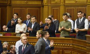 Верховна Рада ухвалила Держбюджет на 2020 рік
