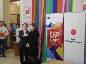 Посол Японії передав обладнання для реалізації молодіжних проектів у Слов'янську