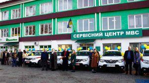 Шість іномарок поїхали до медиків Глибоцького району