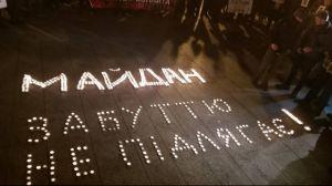 Дела Майдана: расследовать нельзя закрыть. Где и кто поставит запятую?