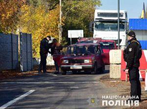 Донецька область: Зброя в мирні регіони не потрапить