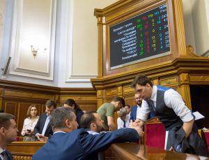 La Rada aprobó el presupuesto estatal 2020