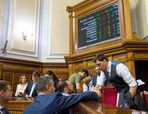 Verkhovna Rada passed the State Budget for 2020