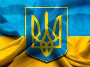 Про внесення змін до деяких законодавчих актів України у зв'язку з відокремленням діяльності з транспортування природного газу
