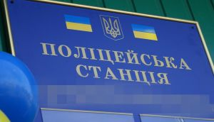 Безпечний простір в ОТГ Житомирщини створюватимуть власні офіцери