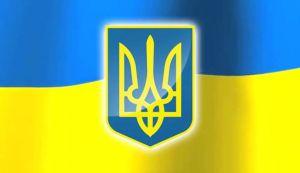 Побудова ефективної системи охорони інтелектуальної власності в Україні