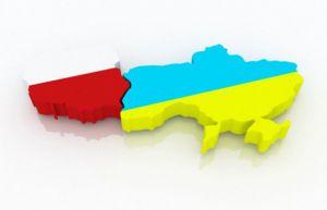 Євроінтеграція: місцевий формат