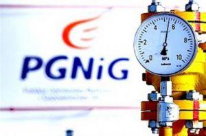 «Газпром» попередили про припинення контракту